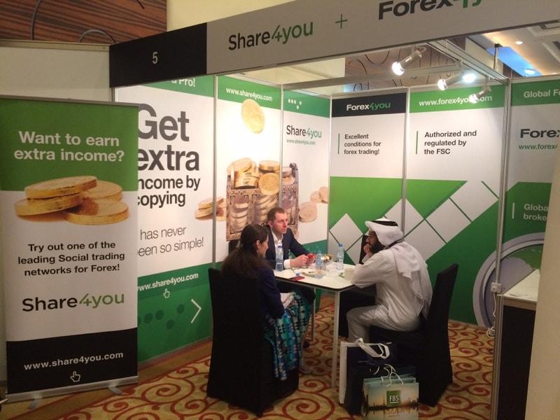 Forex 2013 dubai