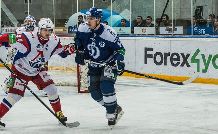 Forex4you official sponsor of KHL season 2013/2014, hockey players on the ice