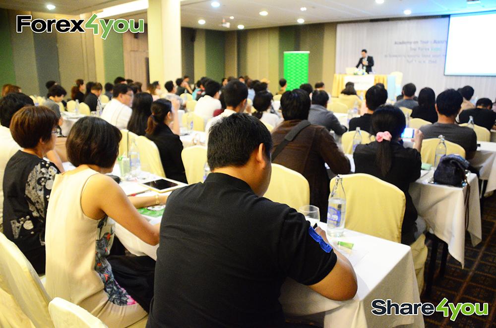 ลูกค้า Forex4you กำลังนั่งฟังสัมมนา Share4you ในเอเชีย
