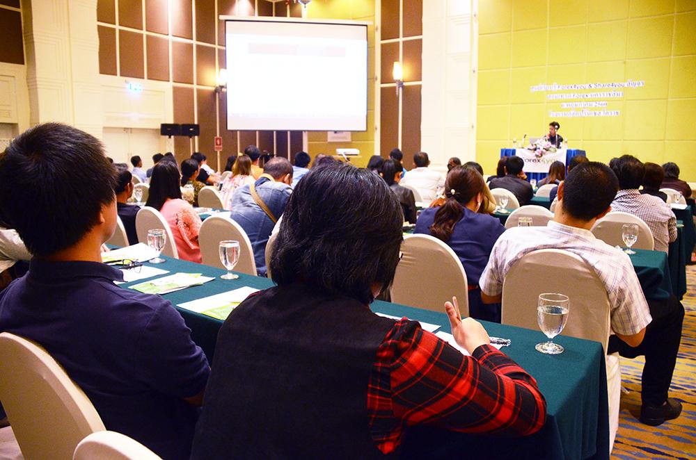 ลูกค้า Forex4you กำลังนั่งฟังสัมมนาในประเทศไทย