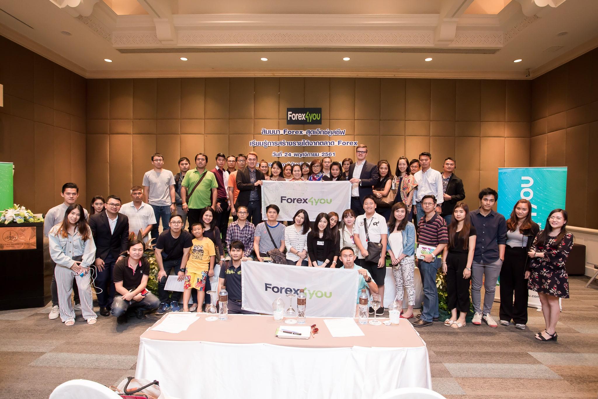งาน Eglobal Gala Dinner ที่ กรุงเทพฯ 1