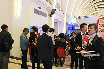 Forex4you at major financial expo China 2011, November - picture small 2