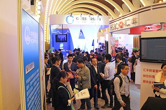 Forex4you at major financial expo China 2011, November - picture small 3