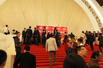 Forex4you at major financial expo China 2011, November - picture small 4