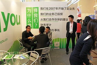 Forex4you at major financial expo China 2011, November - picture small 5