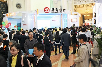 Forex4you at major financial expo China 2011, November - picture small 9