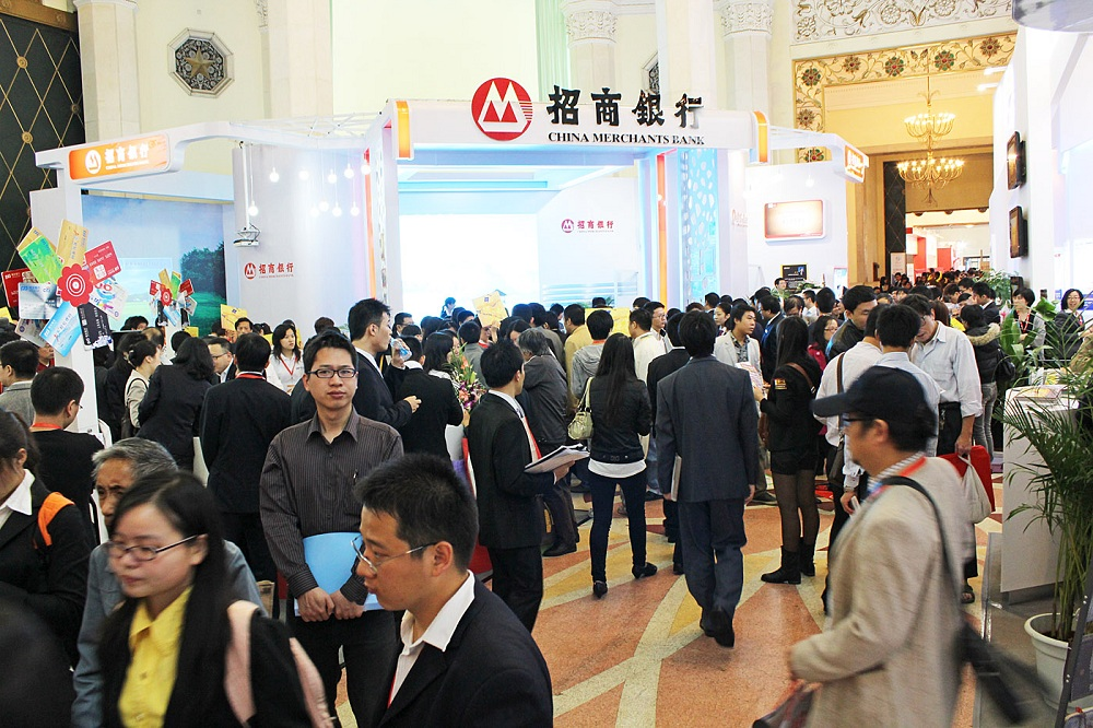Forex4you at major financial expo China 2011, November - picture large 9