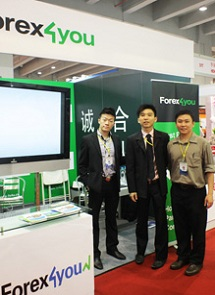 Forex4you at China Forex Expo 2011, September - picture 1 small