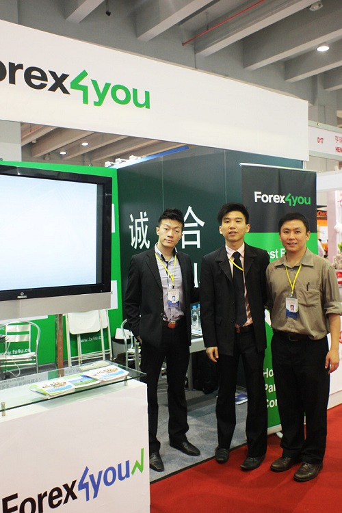 Forex4you at China Forex Expo 2011, September - picture 1 large