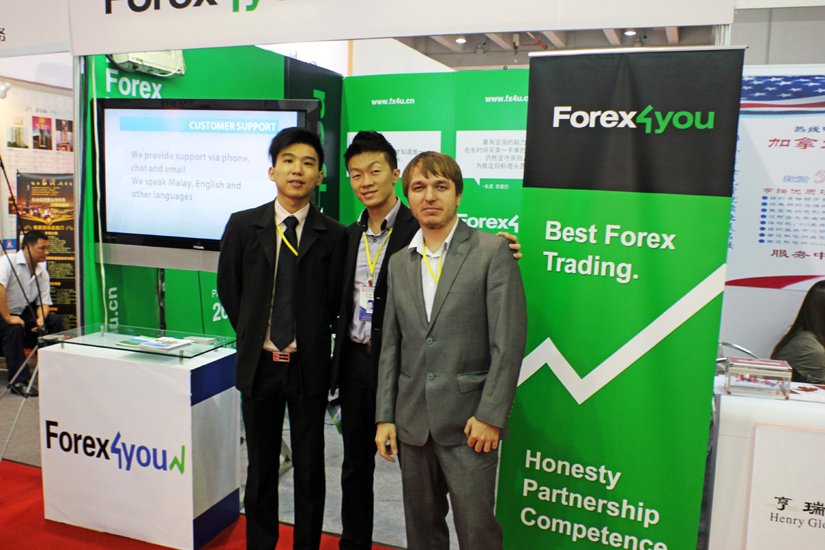 Forex4you at China Forex Expo 2011, September - picture 2 large