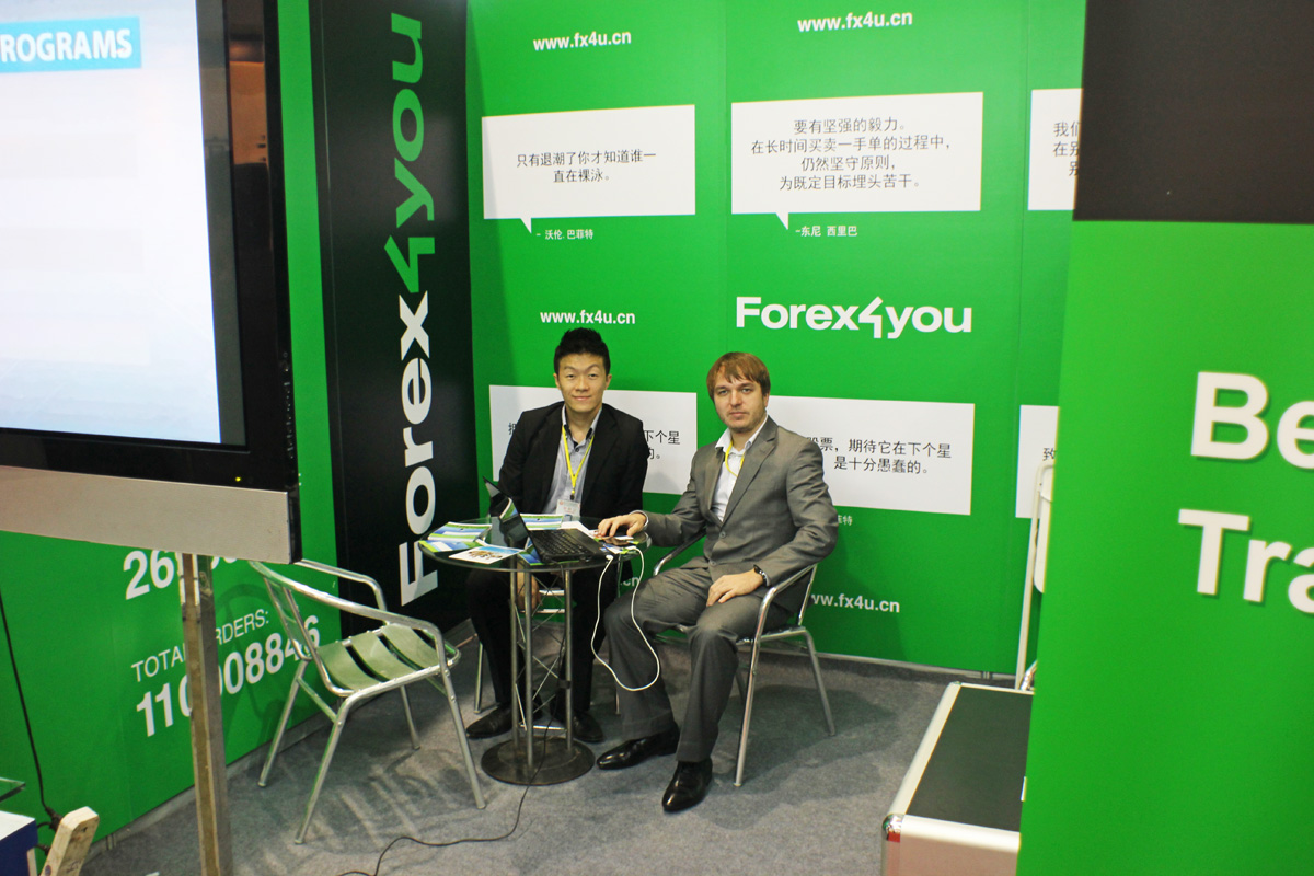 Forex4you at China Forex Expo 2011, September - picture 4 large