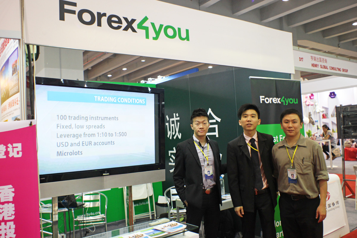 Forex4you at China Forex Expo 2011, September - picture 5 large