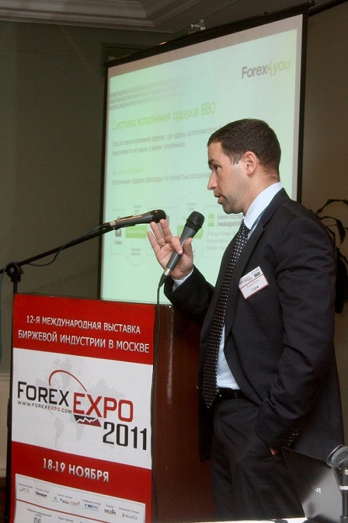 Forex4you at Moscow Forex Expo 2011, November - picture 16 large