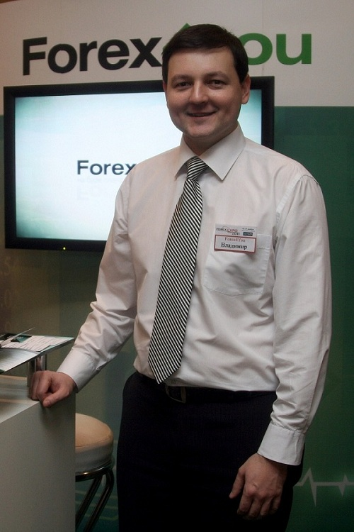 Forex4you at Moscow Forex Expo 2011, November - picture 8 large