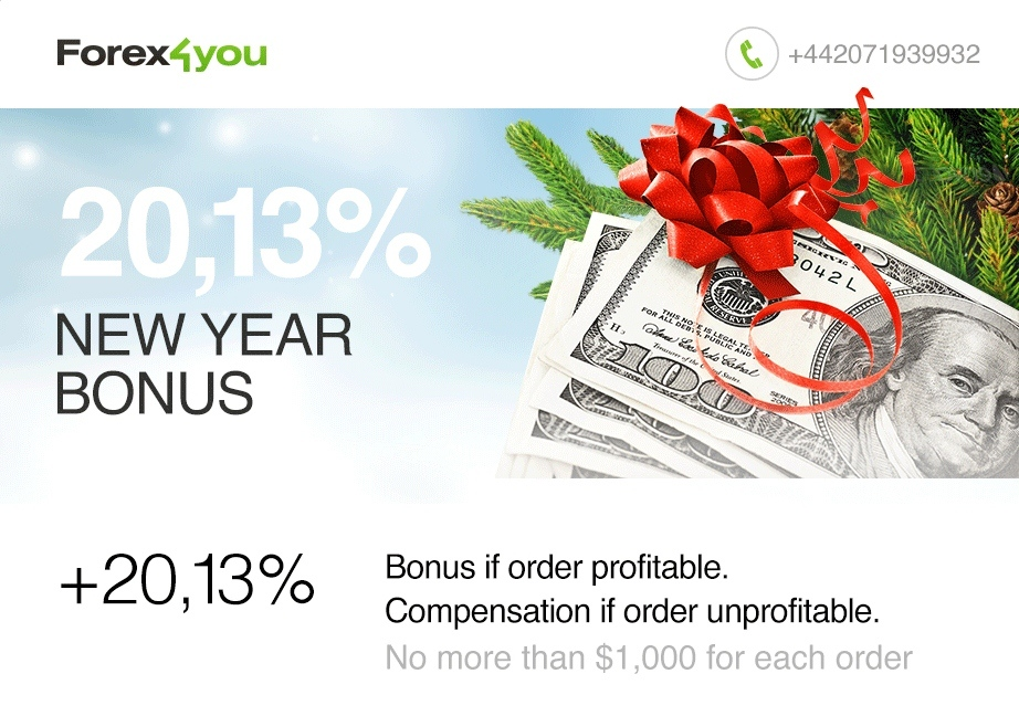 New Year Bonus