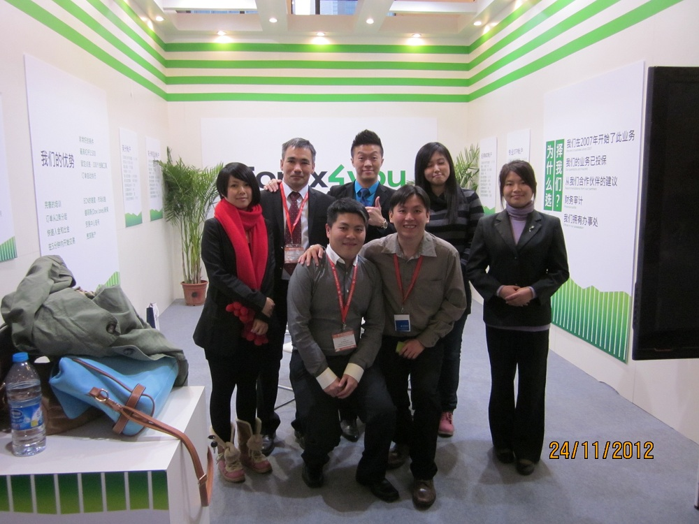 Forex4you in Shanghai Expo 2012, November - picture 7