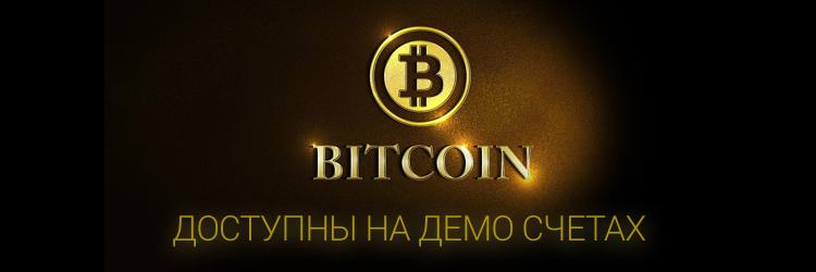 калькулятор доходности криптовалют-8